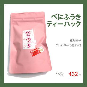 べにふうき ティーパック BENIFUKI Tea bag
