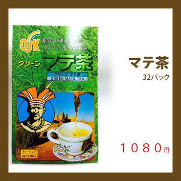 マテ茶 mate