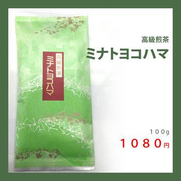 高級煎茶 ミナトヨコハマ MINATO YOKOHAMA
