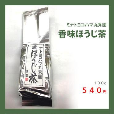 香味ほうじ茶100g KOMI HOJICHA