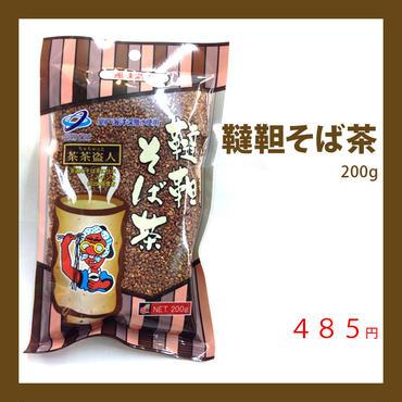 韃靼そば茶 TARTARY BUCKWHEAT TEA