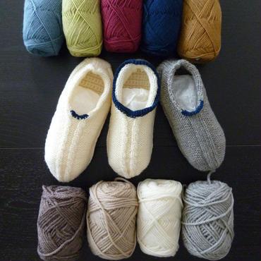 パターン・オーダー (Mサイズ)足にフィットする手編みルームシューズ