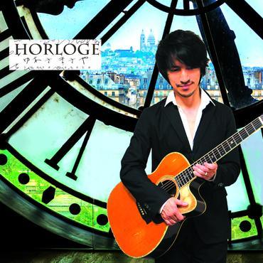 HORLOGE(オルロージュ)
