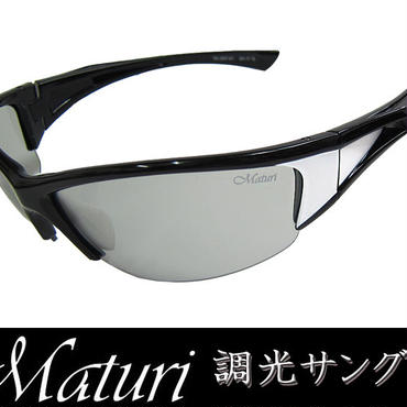 Maturi マトゥーリ 調光サングラス スポーツサングラス ケース付き TK-007-01