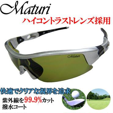 Maturi マトゥーリ スポーツ ゴルフ サングラス ケース付き ハイコントラストレンズ採用! TK-200-1