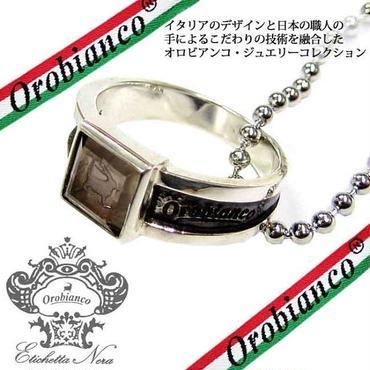 日本製 Orobianco オロビアンコ リング ネックレス 指輪 #15 #17 #19 アクセサリー (204)(205)(206) サイズ選択