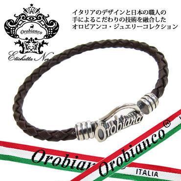 日本製 Orobianco オロビアンコ ブレスレット レザー 編み込み アクセサリー (428)