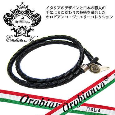 日本製 Orobianco オロビアンコ 2重巻き レザー 編みこみ ブレスレット アクセサリー (332)