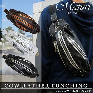 Maturi マトゥーリ パンチング 牛革 ボディバッグ MT-04 選べるカラー