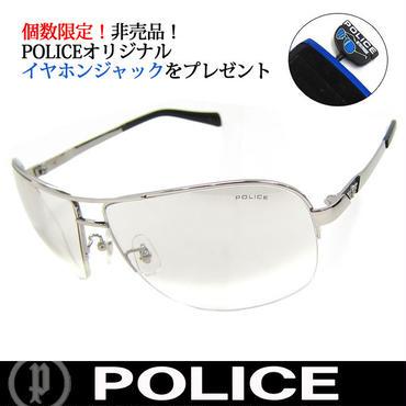 特典付 POLICE ポリス ミラー サングラス ティアドロップ チタンフレーム S8804J 583X 国内正規代理店商品