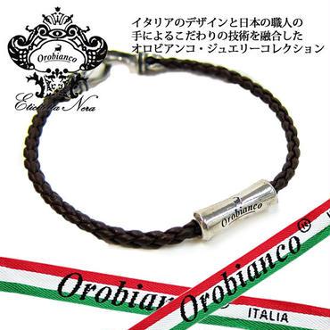 日本製 Orobianco オロビアンコ ブレスレット レザー 編み込み アクセサリー (420)