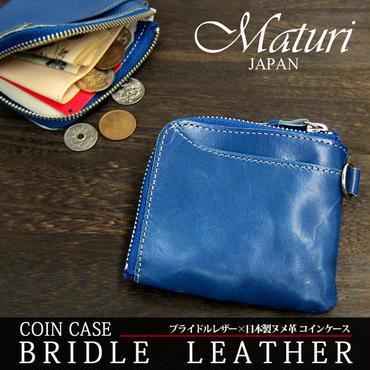 Maturi マトゥーリ ブライドルレザー×日本製ヌメ革 L字ファスナー 小銭入れ コインケース 青 MR-133