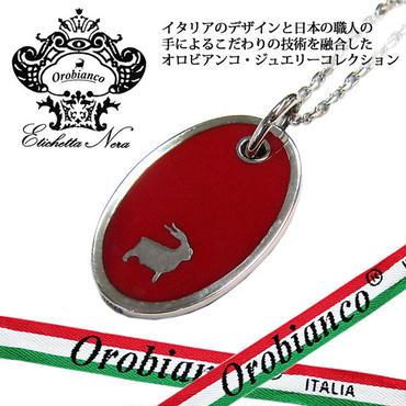 日本製 Orobianco オロビアンコ ネックレス アクセサリー (327)