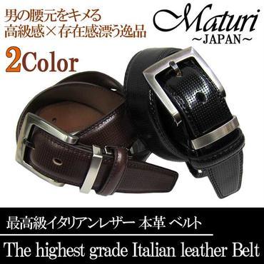 Maturi マトゥーリ 最高級イタリアンレザー ベルト メンズ 本革 MR-300 選べるカラー