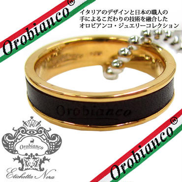 日本製 Orobianco オロビアンコ リング ネックレス 指輪 #9 #11 #13 #15 #17 #19 アクセサリー サイズ選択