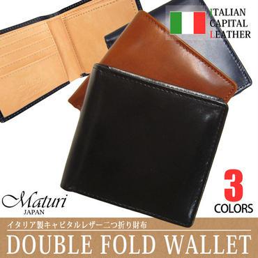 Maturi マトゥーリ キャピタル イタリアンレザー 二つ折り財布 MR-064 選択