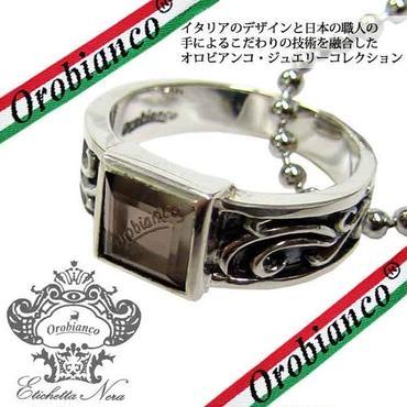 日本製 Orobianco オロビアンコ リング ネックレス 指輪 #15 #17 #19 アクセサリー (221)(222)(223) サイズ選択