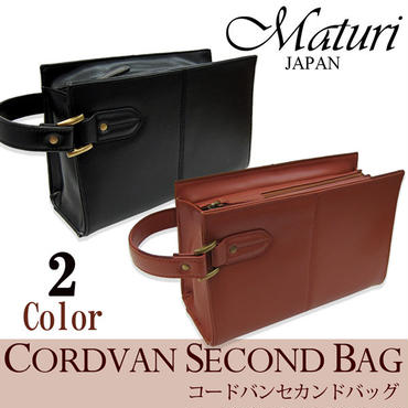Maturi マトゥーリ コードバン 馬革 セカンドバッグ 選択 MT-17