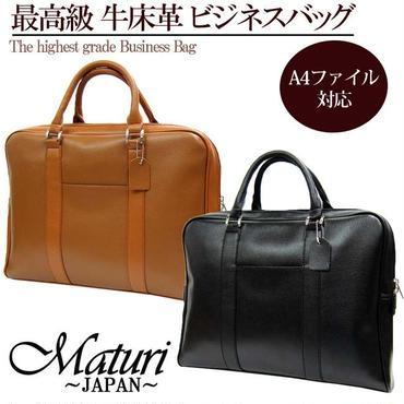 Maturi マトゥーリ  牛革 ビジネスバッグ ブリーフケース MT-65 選べるカラー