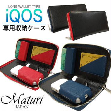 Maturi マトゥーリ アイコス IQOS ケース 牛革 ラウンドファスナー 財布型 MR-139 カラー選択