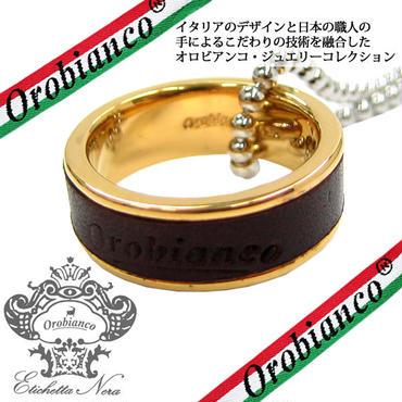 日本製 Orobianco オロビアンコ リング ネックレス 指輪 #7 #9 #11 #15 #17 #19 アクセサリー サイズ選択