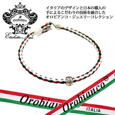 日本製 Orobianco オロビアンコ 2重巻き レザー 編みこみ ブレスレット アクセサリー (363)