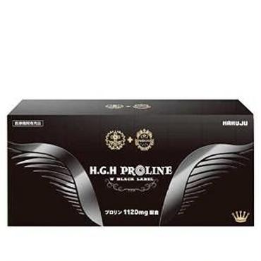 H.G.H PROLINE W BLACK LABEL (15g×31袋)