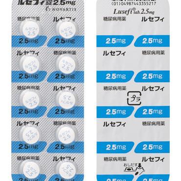 【SGLT2阻害薬】ルセフィ錠 2.5mg 10錠(院内処方のみ)