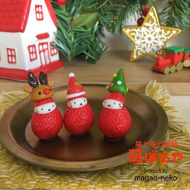 苺ぼうやのクリスマスセット