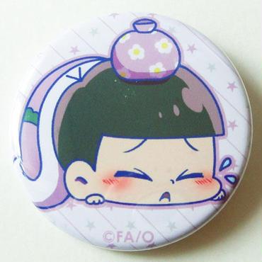 トド松B(ふとんむし)