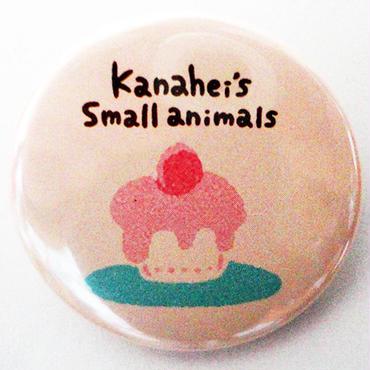 ケーキ缶バッチ(カナヘイの小動物たち)