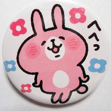 ウサギ缶バッチ(カナヘイの小動物たち)