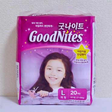 Goodnites Lサイズ 20枚入り