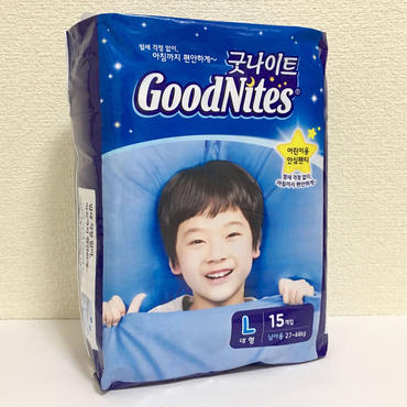 リニューアル後!Goodnites 男の子用