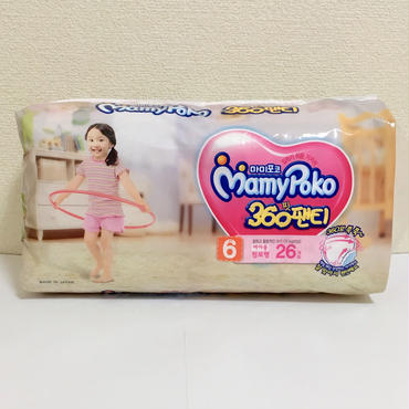 MamyPoko 26枚