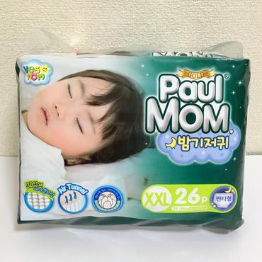 PaulMOM XXL 26枚