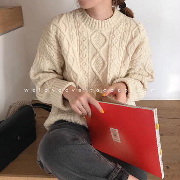Aran  sotes knit