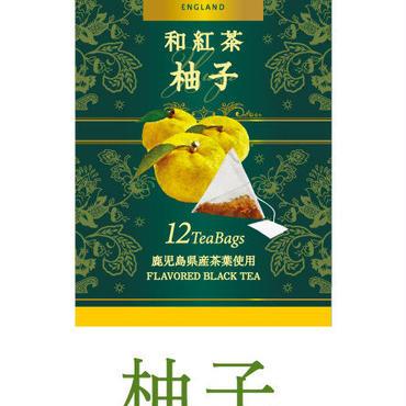 MINTON和紅茶 (柚子) 鹿児島県産茶葉使用