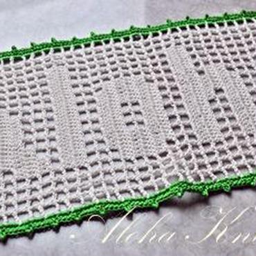 Aloha knit