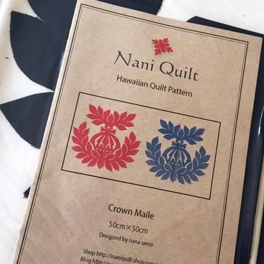 限定!NaniQuilt  クラウンマイレ クッションキット