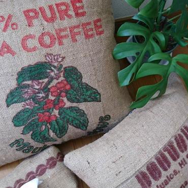 ハワイコナコーヒー麻袋 クッションカバーセット