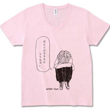 「ほんとは生きるのとても辛い。」Tシャツ ピンク