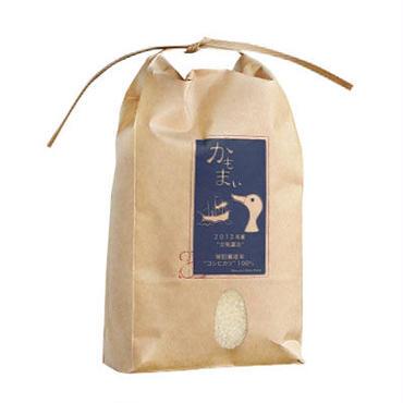 「かもまい」(29年度産 合鴨農法米) 精米 2kg