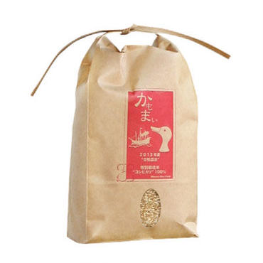 「かもまい」(29年度産 合鴨農法米) 玄米 2kg