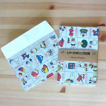 レトロポップ封筒・うさぎ