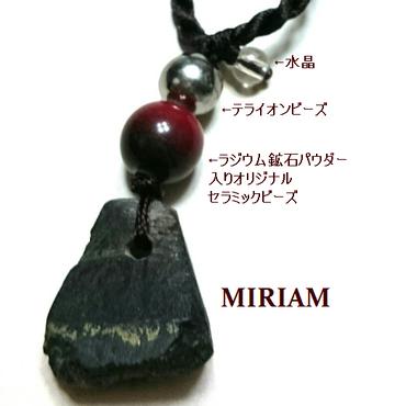 """【数値400】驚異のラジウムパワー!""""かなり特殊な石なので名前は一般に明かさないで下さい…""""と言われている身に着けてみてビックリ!ハイパーラジウム鉱石オリジナルペンダント(参考価格110,000円)"""