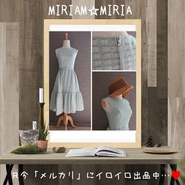 【「MIRIA」USEDアイテム☆】只今、再び断捨離中❗【フリマアプリ「メルカリ」にイロイロ出品しています☆】