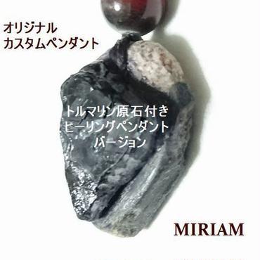 【数値500】驚異のラジウムパワー!一般には流通していない入手困難な超稀少石!私も一ヶ月間、身に着けてみてビックリの体感! 「ハイパーラジウム鉱石オリジナルペンダント」(参考価格148,000円)