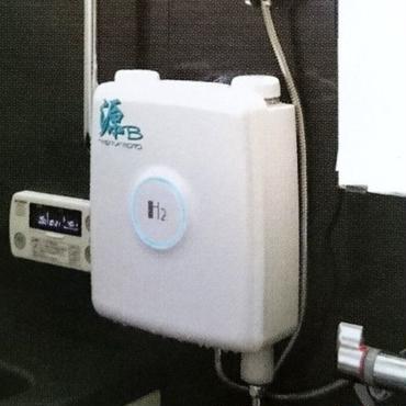 【業界初!高濃度水素シャワー&水素風呂が実現可能!】ステキな体感を私が自ら実感♡これ1台で業界初の高濃度水素風呂が出来てしまう♡!最新技術「量子交換膜方式」水素シャワー機器【源】