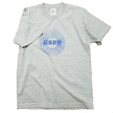 Gokou T-shirts Gray